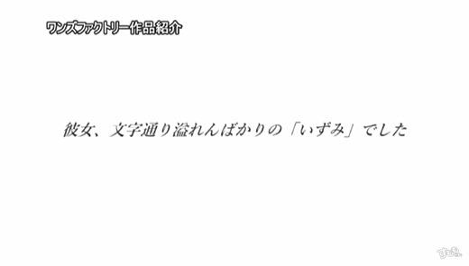 izumida_izumi_7427-013s.jpg