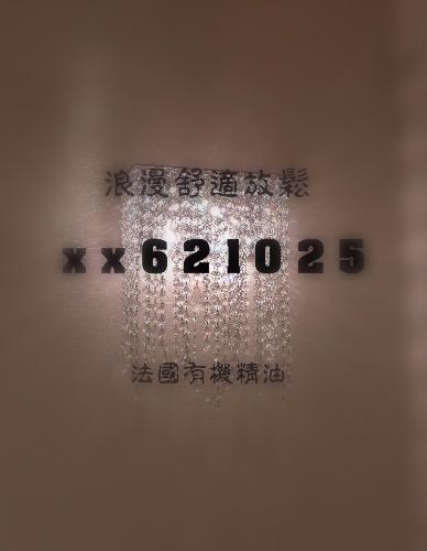 205754ukbev2ublkbokr2o.jpg