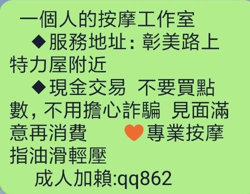 Screenshot_2018-04-25-13-06-41-404_jp.naver.line.android_mh1524632879597.jpg