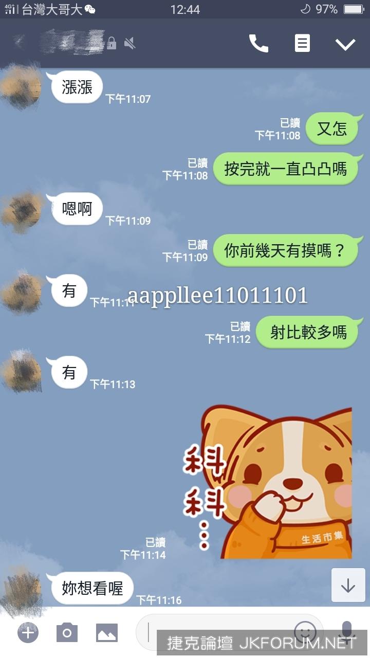 Screenshot_2018-06-07-12-44-32-57_mh1529517487157.jpg