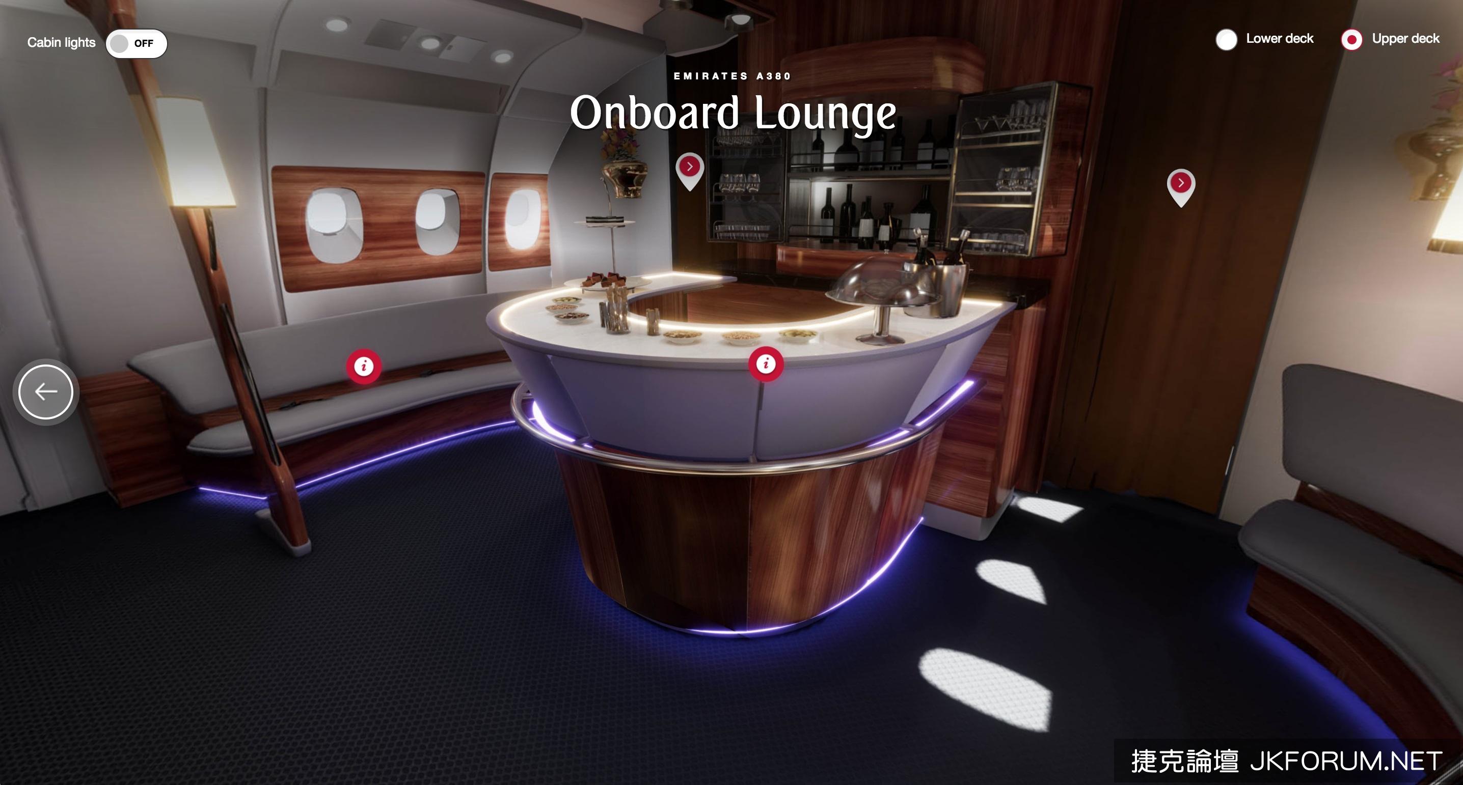 emirates-VR2.jpg