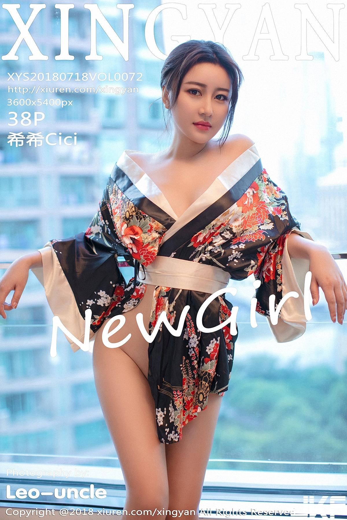 【XINGYAN星顔社系列】2018.07.18 VOL.072 希希Cici性感寫真【39P】 - 貼圖 - 絲襪美腿 -
