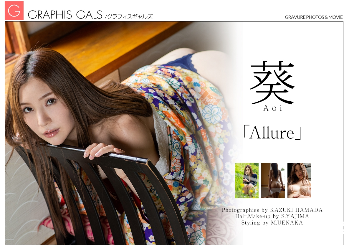 [Graphis][2018/07/18] GRAPHIS GALS 葵 - 貼圖 - 清涼寫真 -