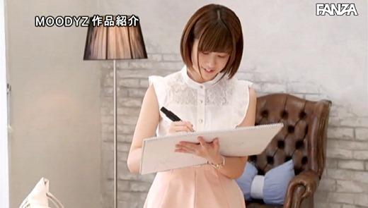 ninomiya_hikari_7616-050s.jpg