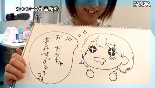 ninomiya_hikari_7616-071s.jpg