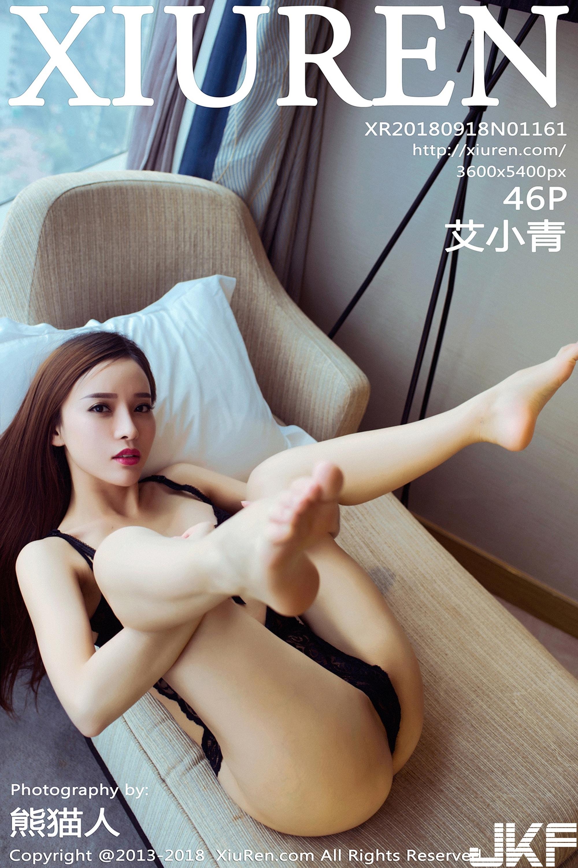 【Xiuren秀人網系列】2018.09.18 No.1161 艾小青 性感寫真【47P】 - 貼圖 - 絲襪美腿 -