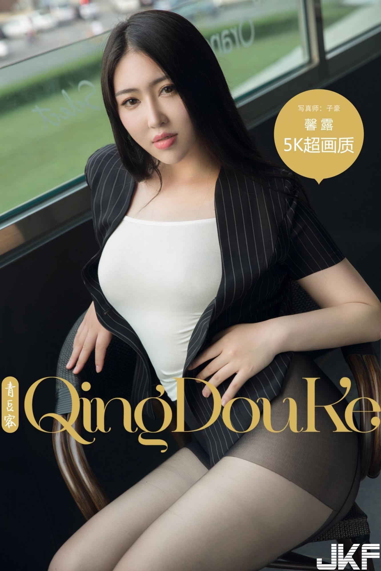 [QingDouke 青豆客] No.009 馨露 性感寫真 - 貼圖 - 清涼寫真 -