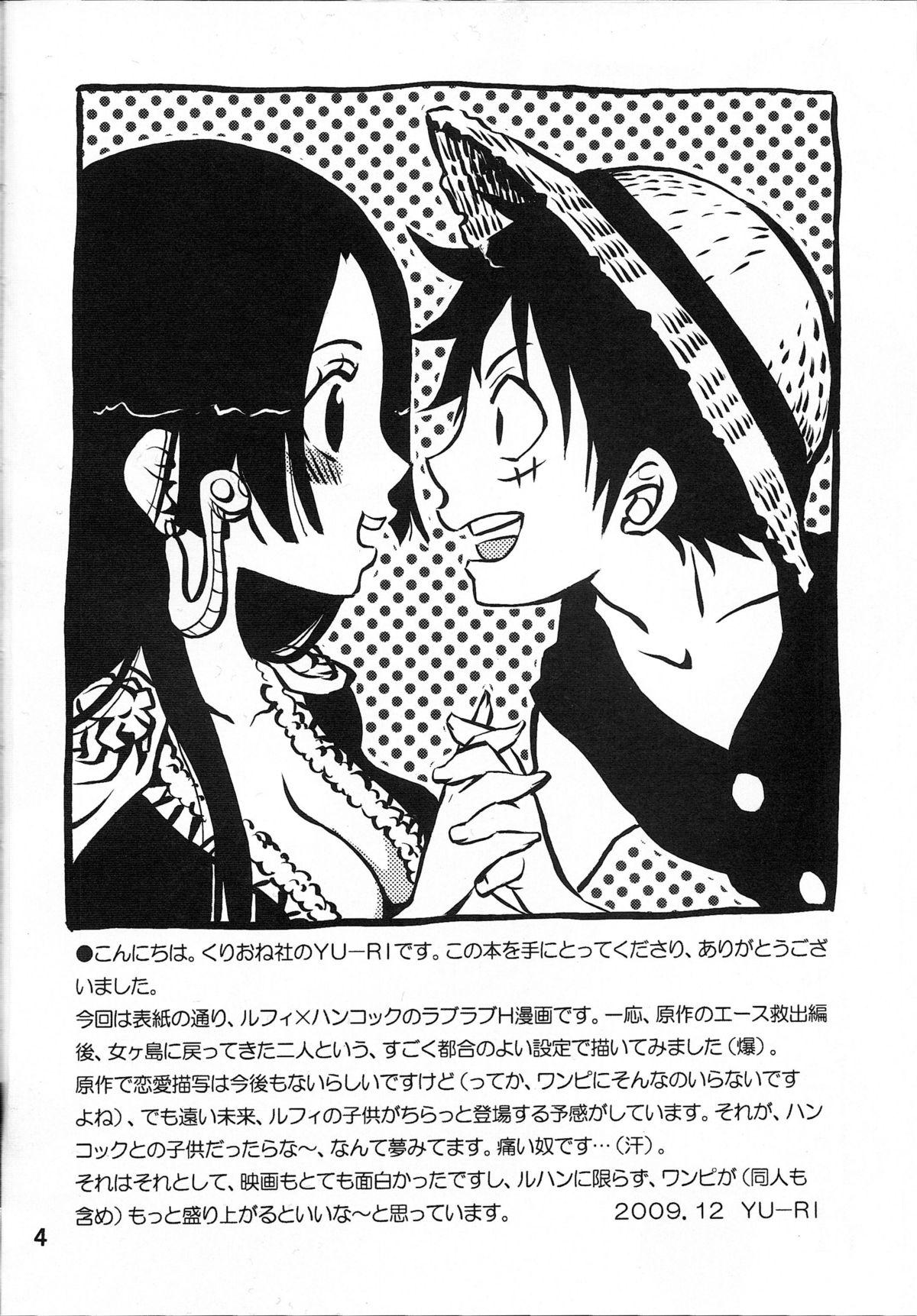 Heart_Blossom_03.jpg