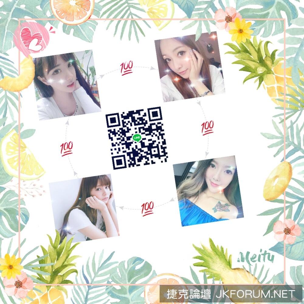 S__2842664.jpg