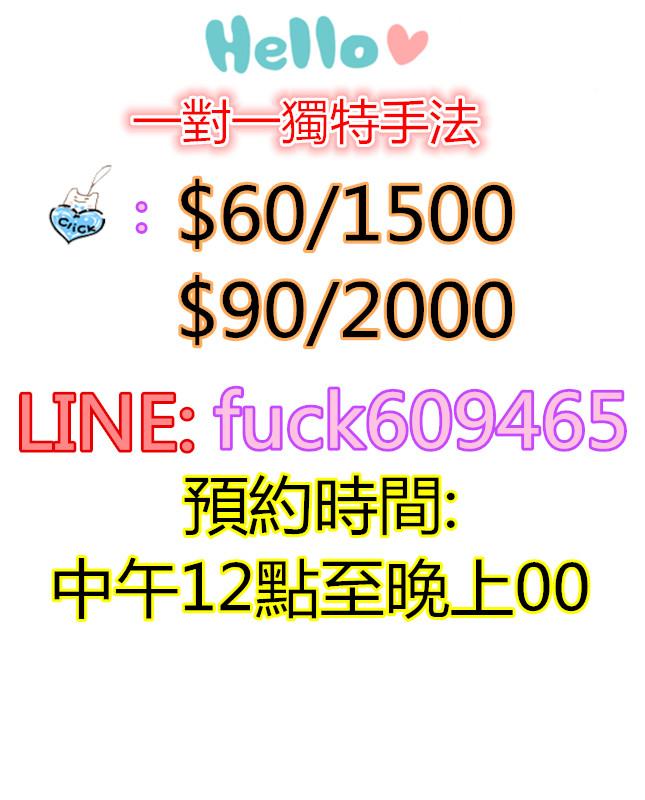 123397_時間.jpg