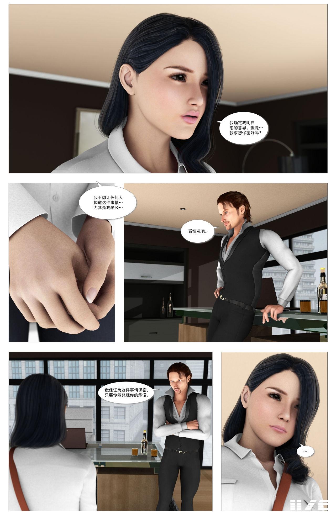Page_05_.jpg
