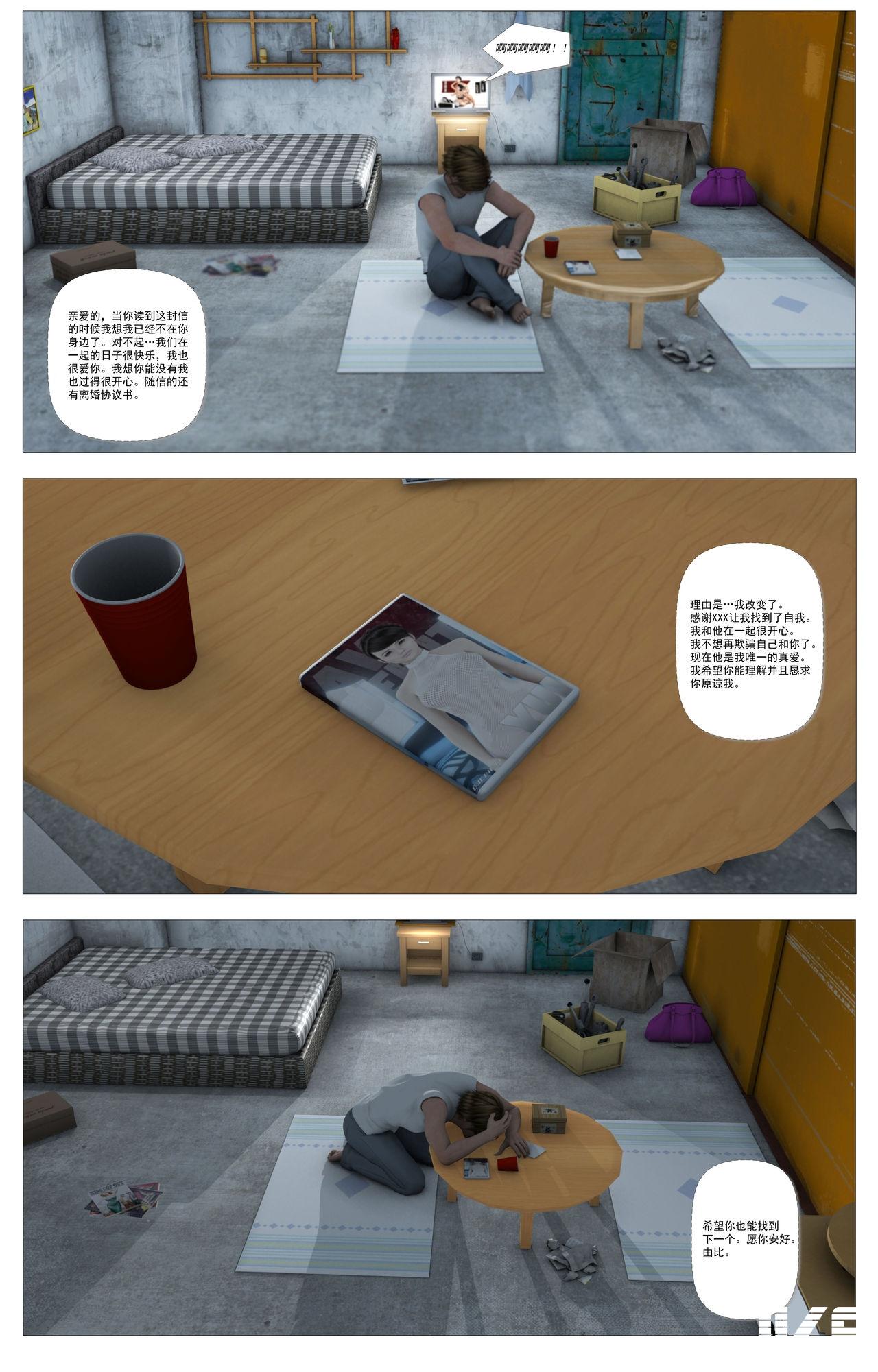 Page_94_.jpg