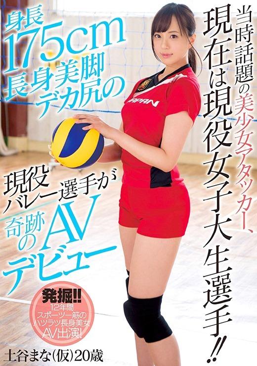 tsuchiya_mana_7820-001s.jpg