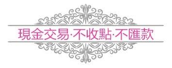 動_180816_0010.jpg