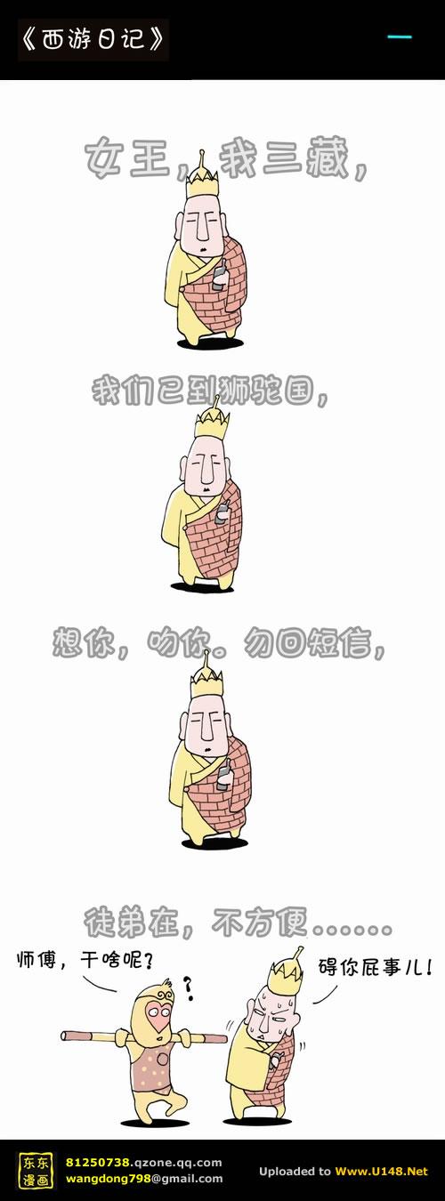 170709_gaoxiao2.jpg