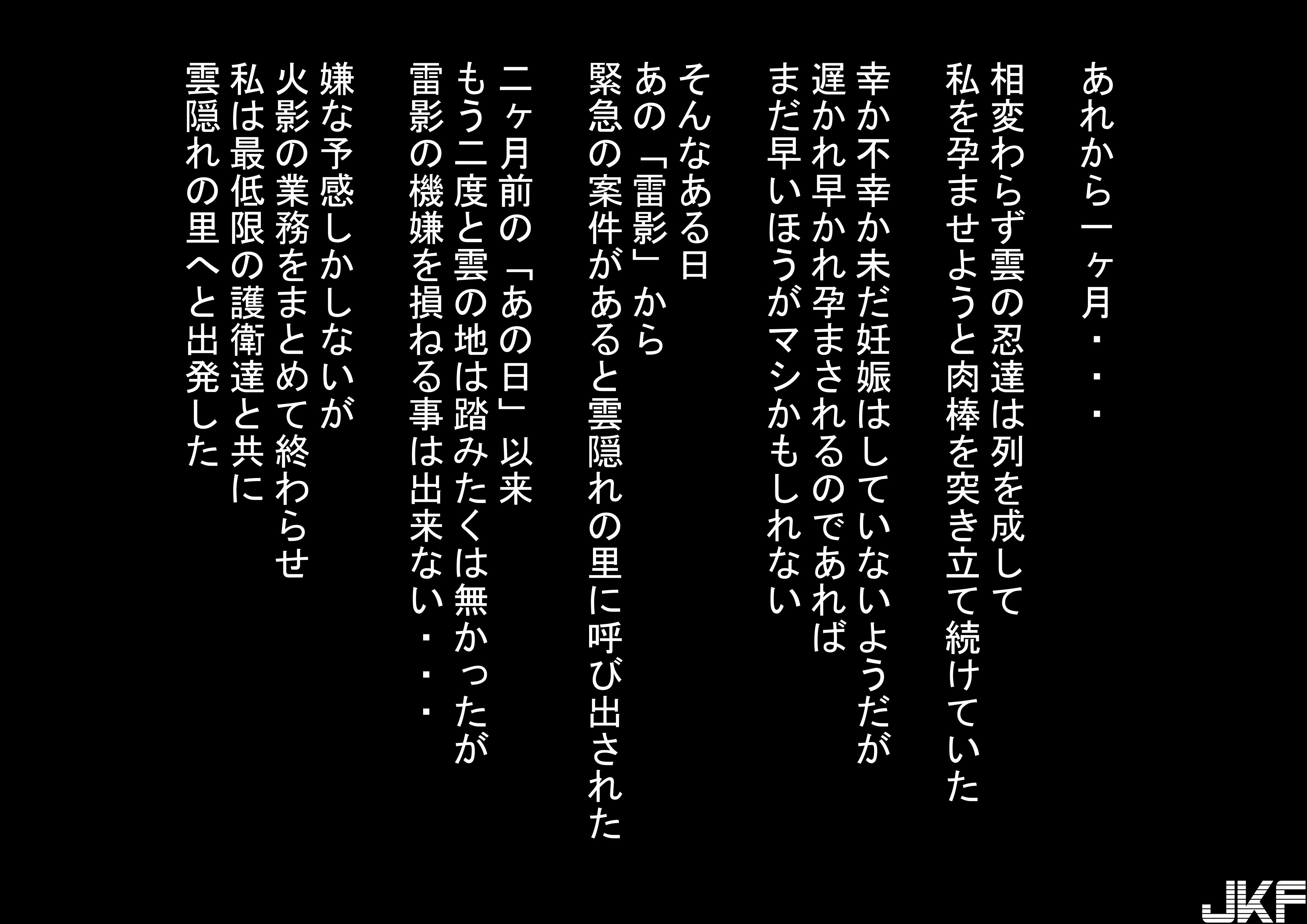 002_tuna_1.jpg