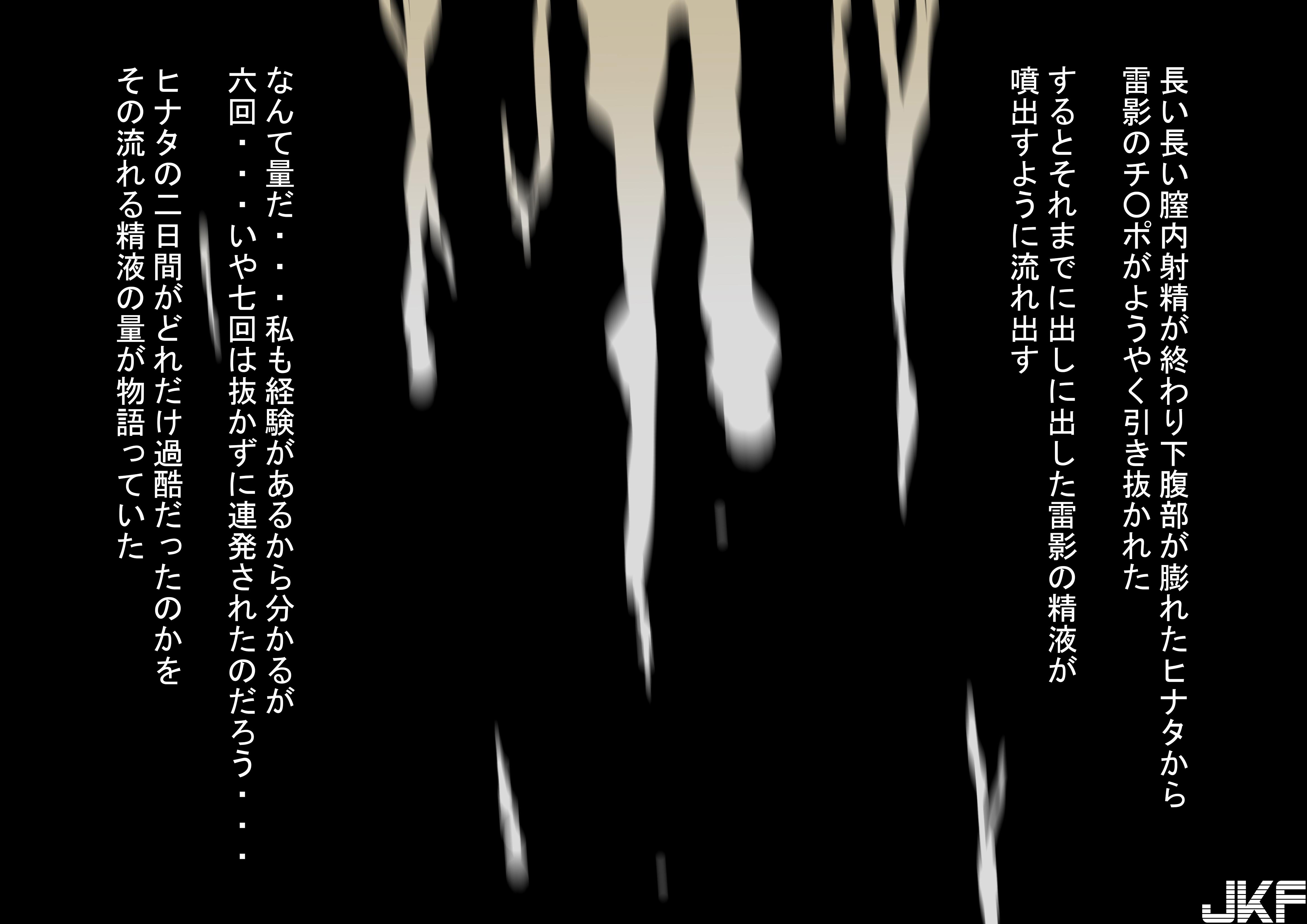 016_tuna_15.jpg
