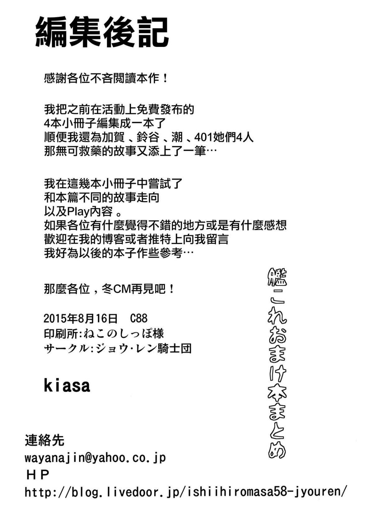 MJK_18_T1393_053.jpg