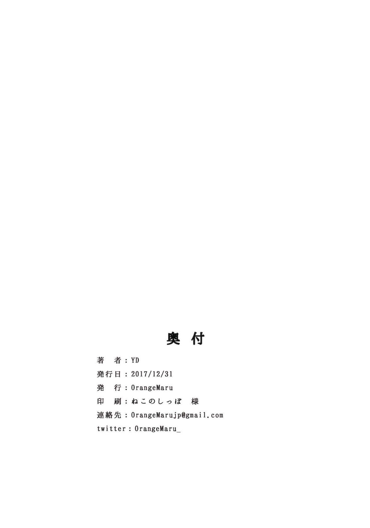 MJK_18_T877_029.jpg