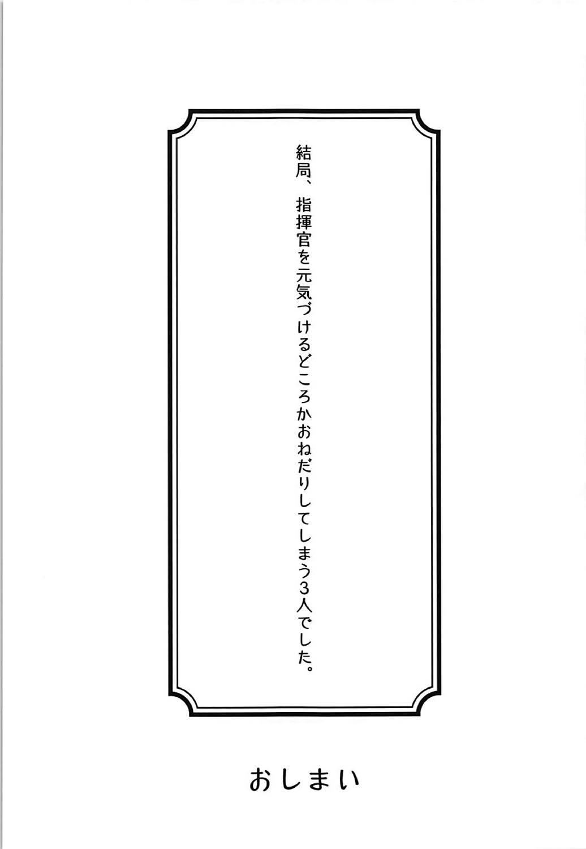 th_022-32.jpg