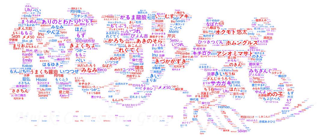 無邪気無修宇宙分組_ver.1.1.png