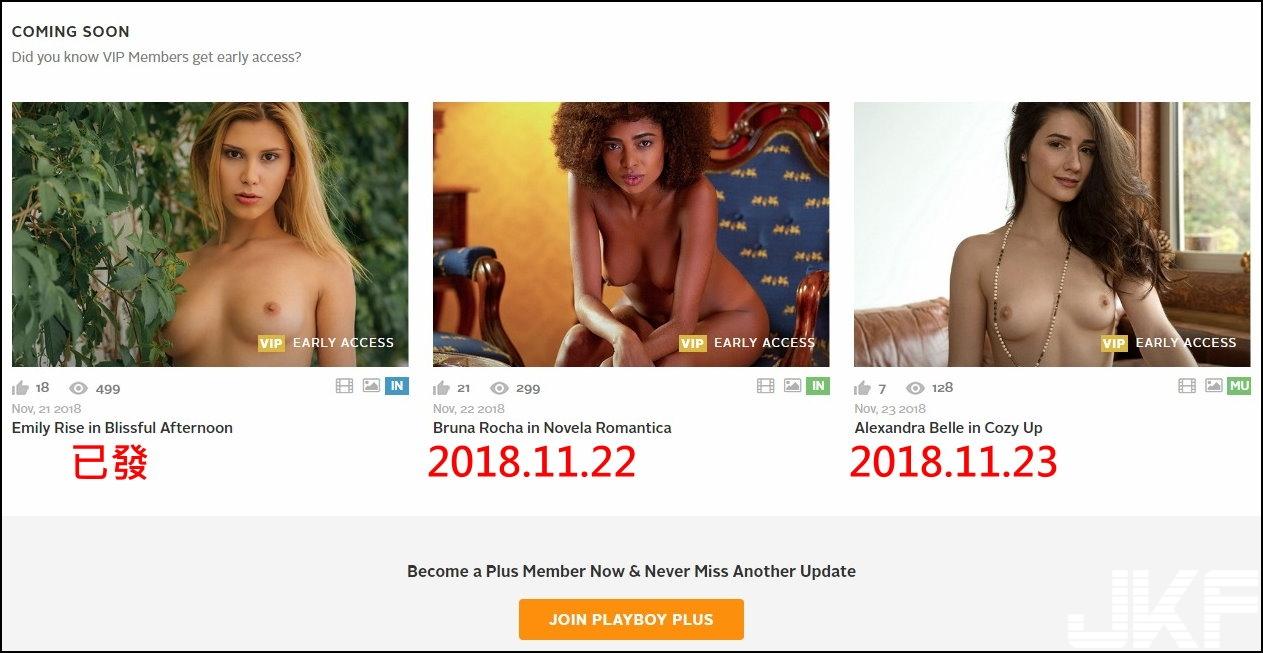 [PlayboyPlus](2018.11.23) Alexandra Belle in Cozy Up - 貼圖 - 歐美寫真 -