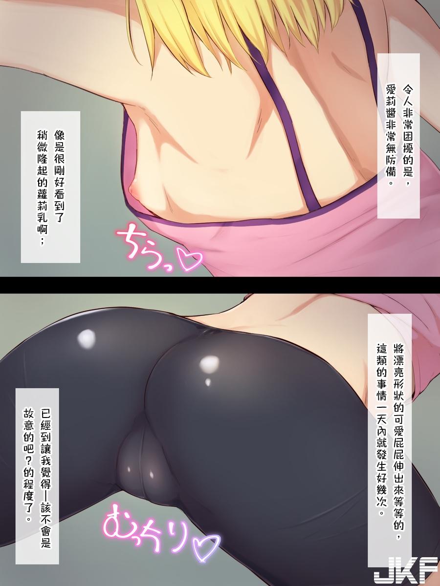 009_scene02_02.jpg