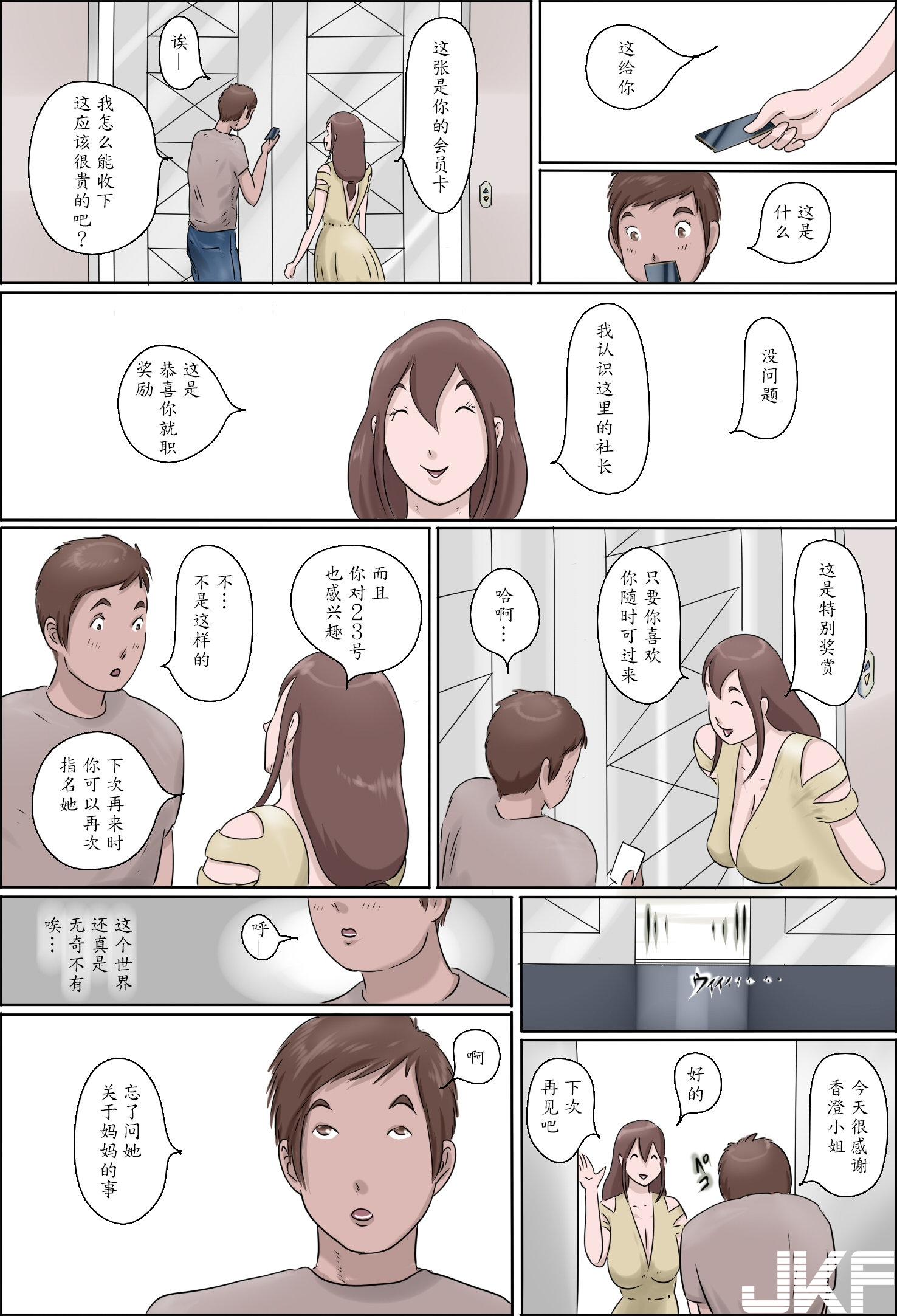 37_L_037.jpg