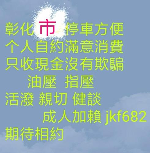 IMG_20180821_103309.jpg