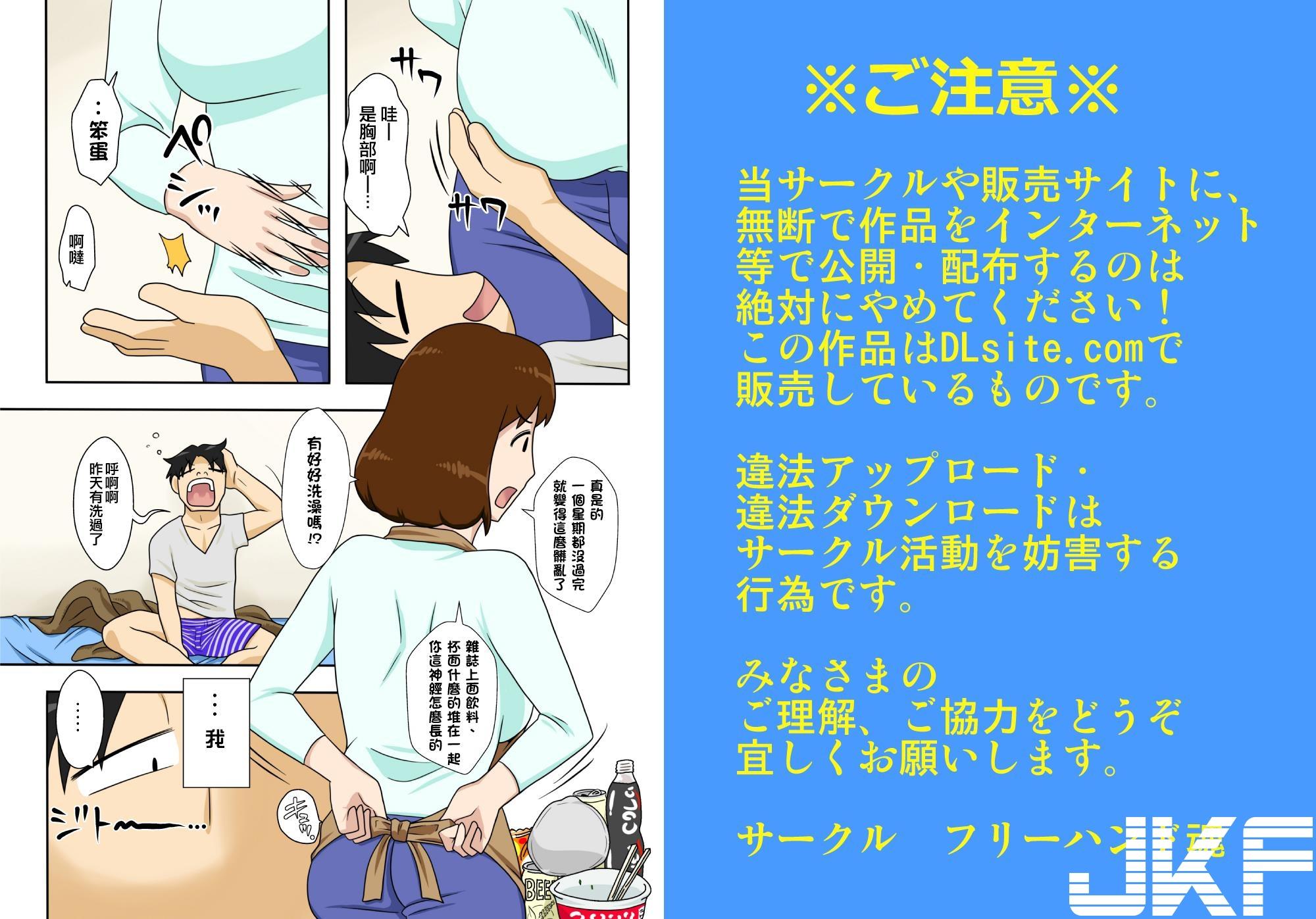 03_002003 (Copy).jpg