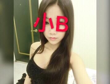 S__5783657.jpg