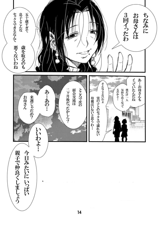 th_0014-2-1.jpg