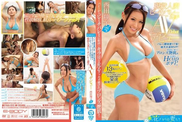 eyan-022_poster.jpg
