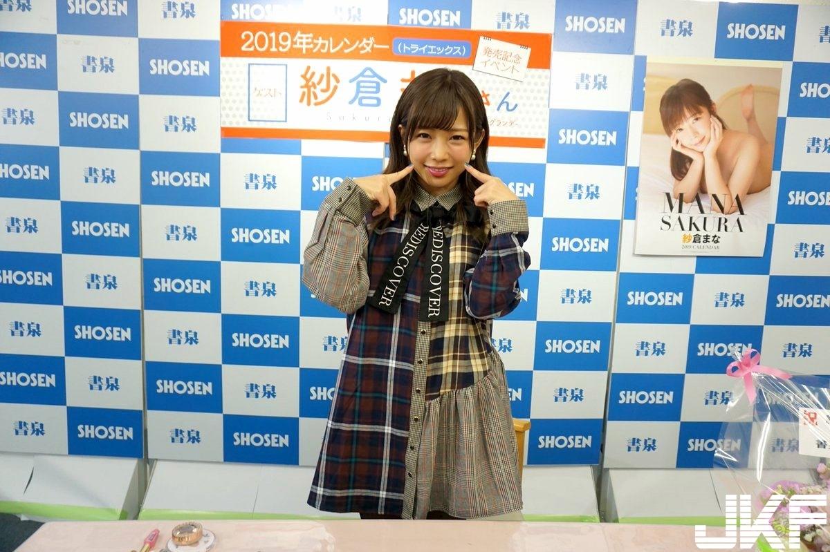 sakura_mana_7928-077.jpg