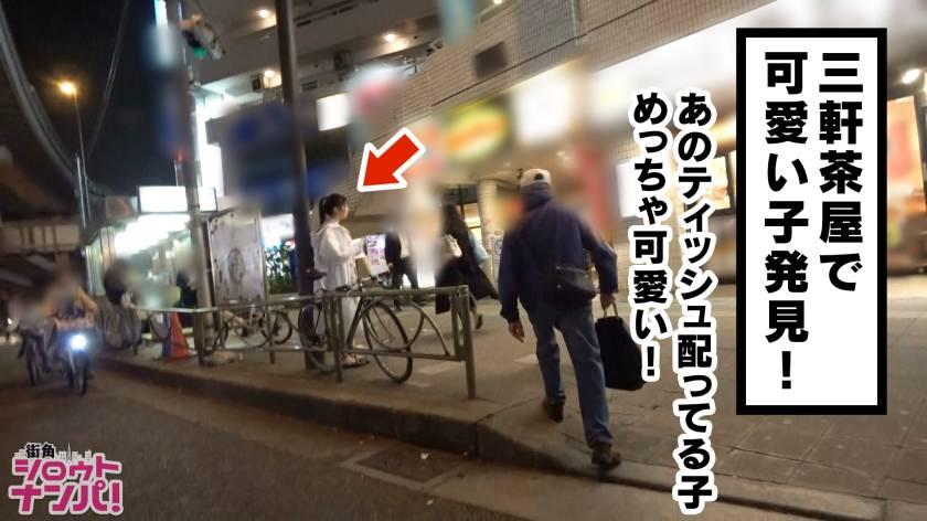 cap_e_0_300maan-325.jpg