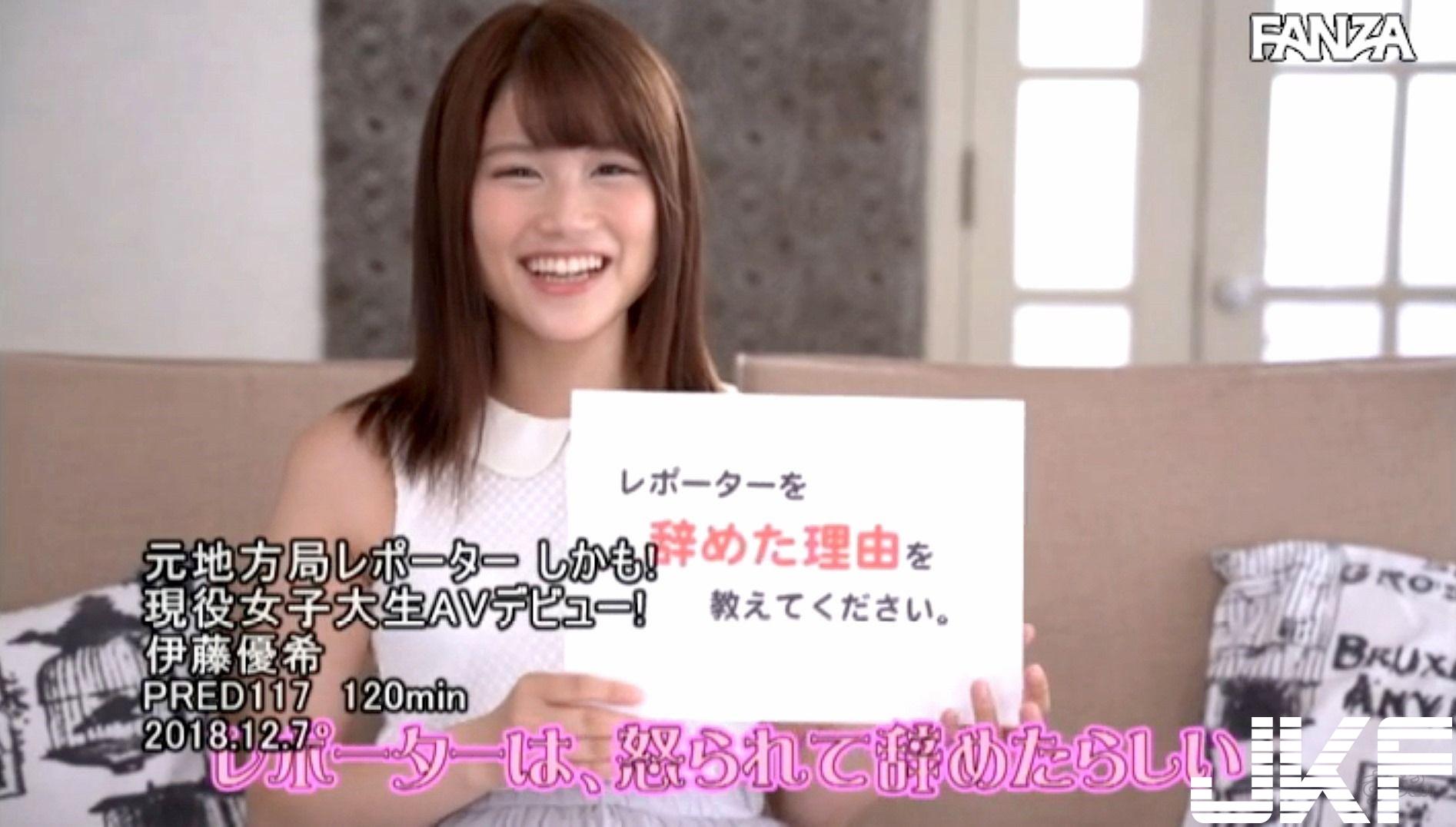 ito_masaki_7933-024.jpg