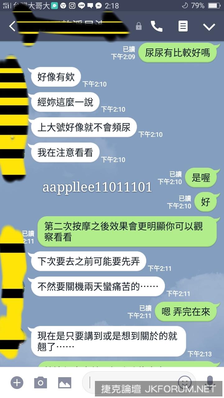 Screenshot_2018-11-27-14-18-18-98_mh1543299606530.jpg