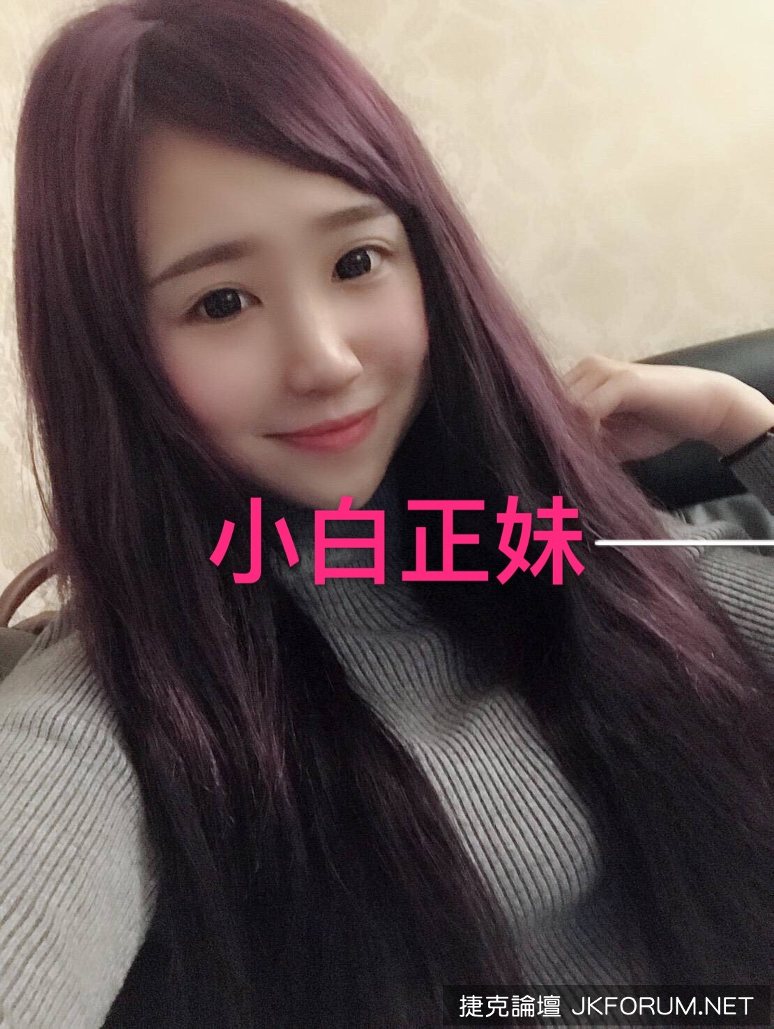 S__5218319.jpg