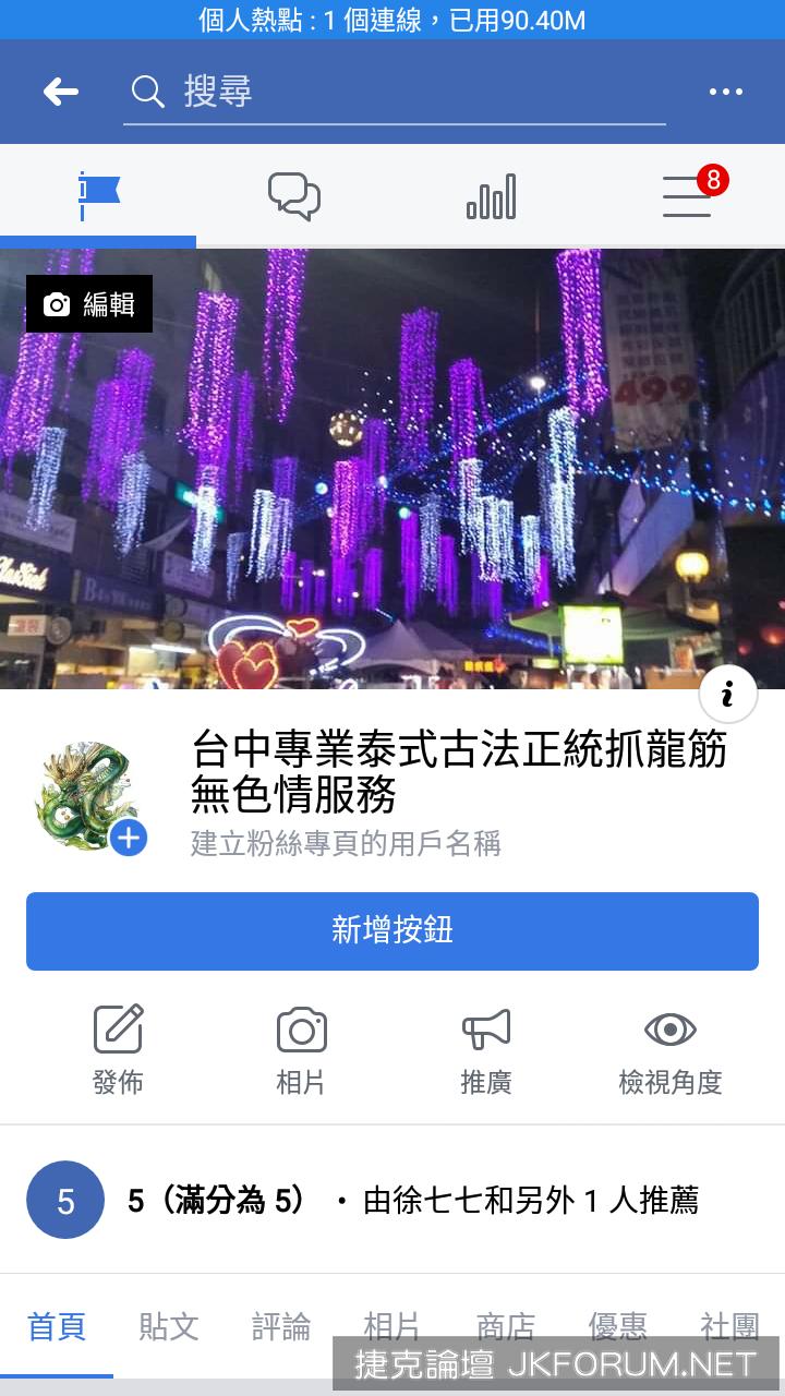 Screenshot_2018-12-11-22-47-23-55.png