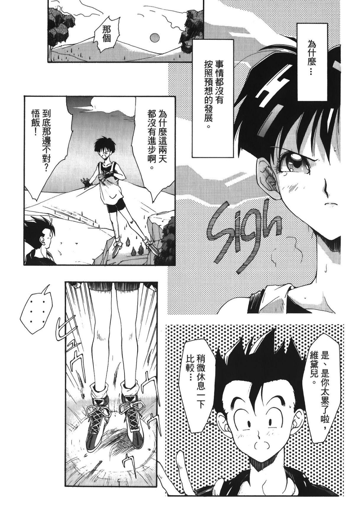 Leo_DragonPearl_05_004.jpg