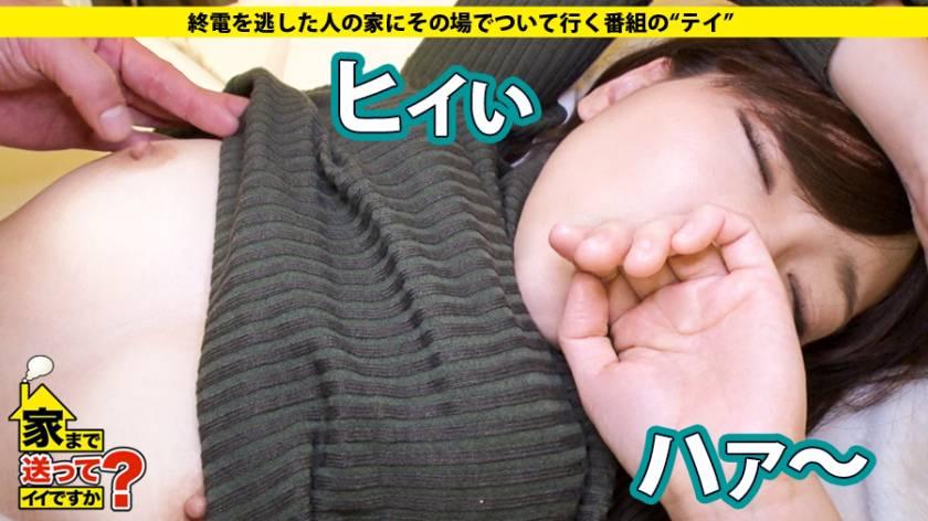 cap_e_10_277dcv-122.jpg