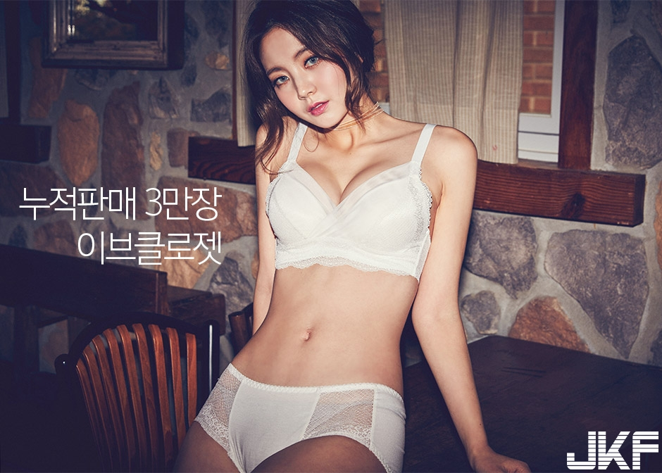 [CHUU] EVE PUSH UP CROCHET BRA + PANTIE SET [WHITE] 012.jpg