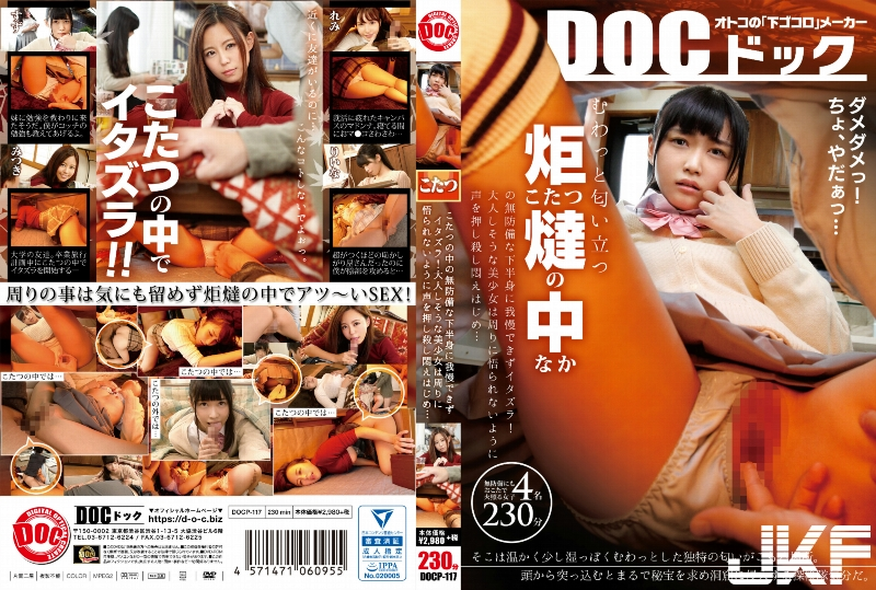 pb_e_docp-117.jpg