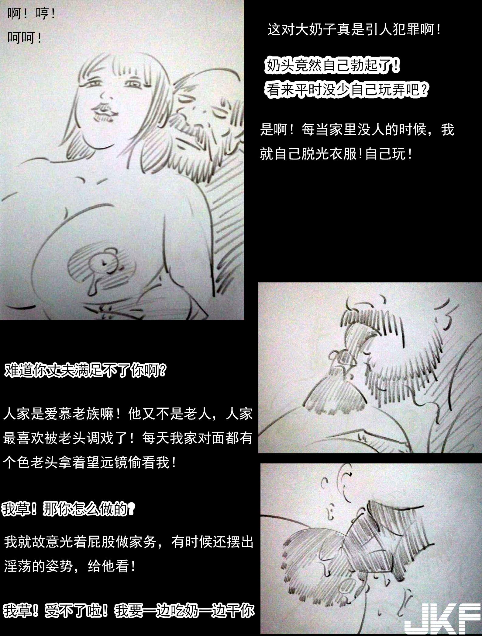 (pid-59781801)【夕阳欲孽】_p4.jpg