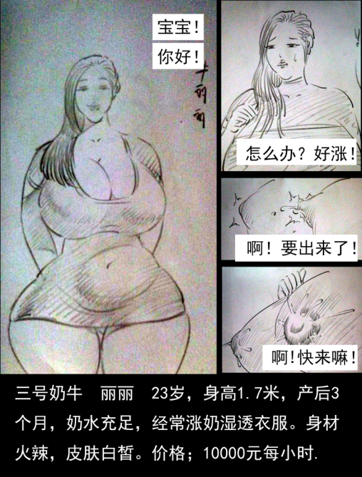 (pid-59793354)【约奶】_p1.png