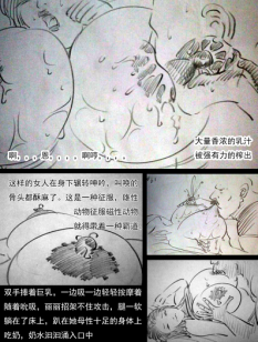 (pid-59793354)【约奶】_p6.png