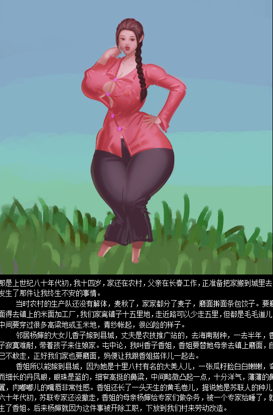(pid-62498160)【大娘们】.png
