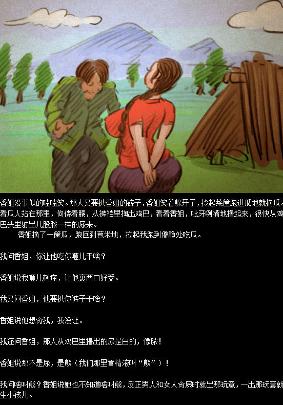 (pid-62509813)【大娘们】002.png
