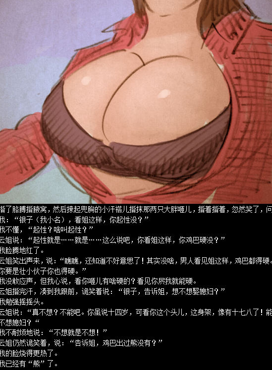 (pid-62511398)【大娘们】.png