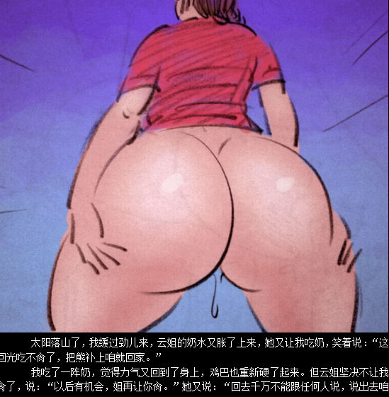 (pid-62512515)【大娘们】.png